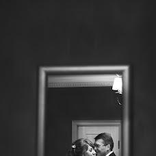 Wedding photographer Marina Murzina (arifka13). Photo of 22.12.2016