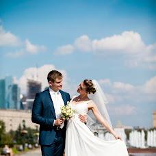 Wedding photographer Vasilina Akishina (Vasilinafoto). Photo of 11.02.2014