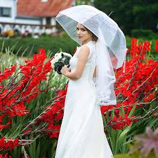 Wedding photographer Emma Kuzina (emmakuzina). Photo of 22.04.2018