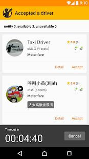 FindTaxi - Taxi Finder - náhled
