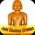 Jain Chalisa icon