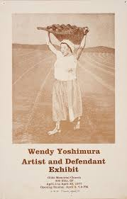 Image result for wendy yoshimura san francisco community art center