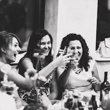 Wedding photographer Paweł Lidwin (lidwin). Photo of 16.11.2015