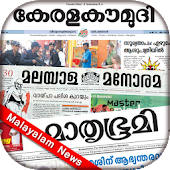 Malayalam Newspapers Daily