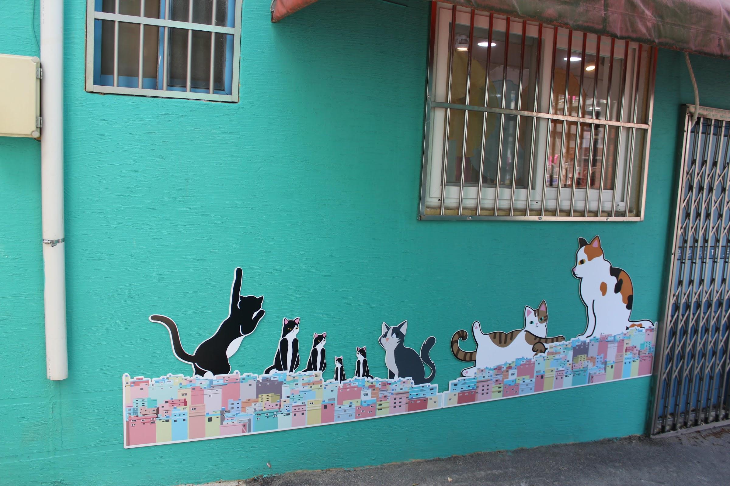 Cat mural