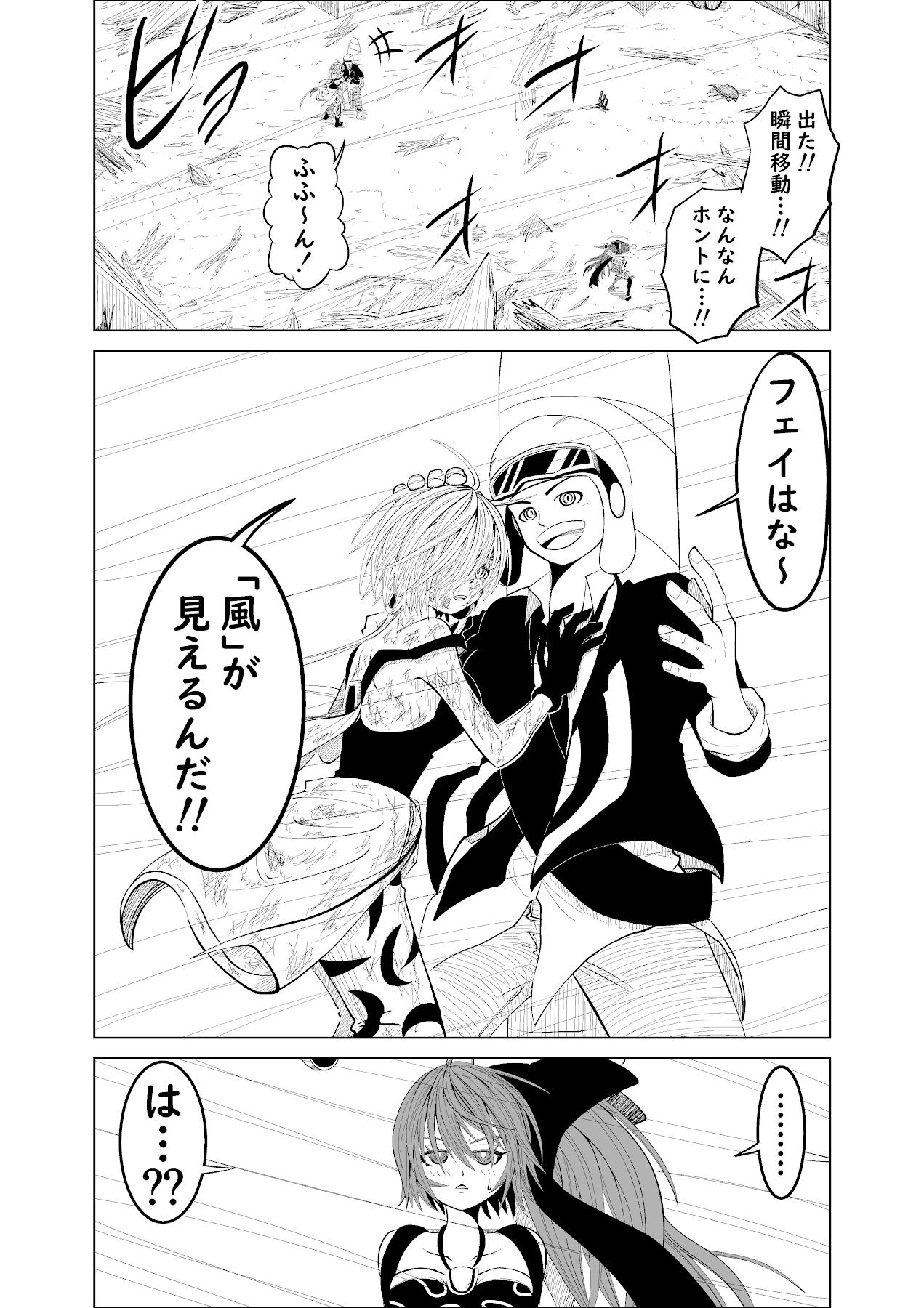 バリアス・サン11_4