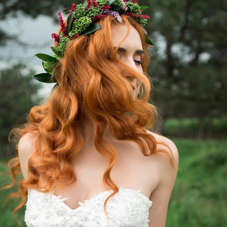 Wedding photographer Evgeniy Gerasimov (Scharfsinn). Photo of 07.06.2016