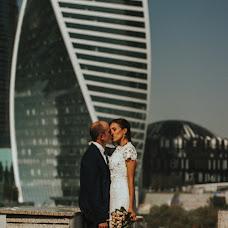 Wedding photographer Ekaterina Ponomarenko (Katemarche1994). Photo of 17.09.2018