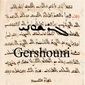 Gershouni