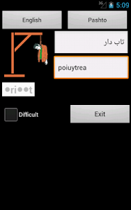 English Pashto Dictionary screenshot 4