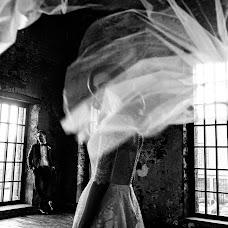 Fotografo di matrimoni Yuliya Frantova (FrantovaUlia). Foto del 13.02.2016