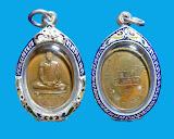 เหรียญสังฆาฏิเล็กเจ้าคุณนรรัตน์ วัดเทพศิรินทร์ กรุงเทพฯ(พิมพ์นิยม)