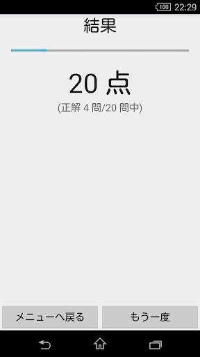 無料教育Appの【小1算数 時計のよみかた】 かんたん!反復問題集(無料)|記事Game