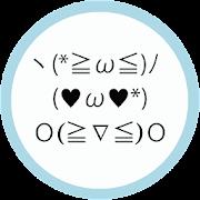 Japanese Emoticons - kaomoji