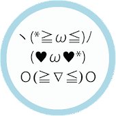 Japanese Emoticons - kaomoji