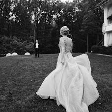 Wedding photographer Milana Nikonenko (Milana). Photo of 18.12.2018