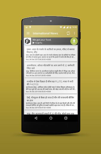 Dainik Bhaskar Hindi News RSS