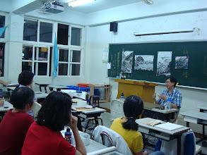 Photo: 20110926頭份(一)山水有情—中國山水畫初探003