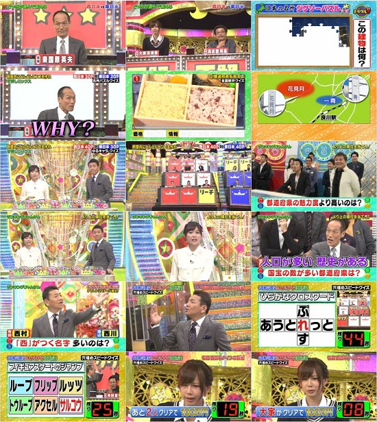 (TV-Variety)(720p) AKB48G Nogizaka46 – Some TV Show Collection 160112 160113