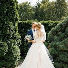 Wedding photographer Katya Bosova (BosoviPhoto). Photo of 08.04.2018