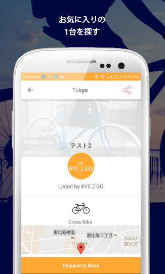 BYC2GO- screenshot