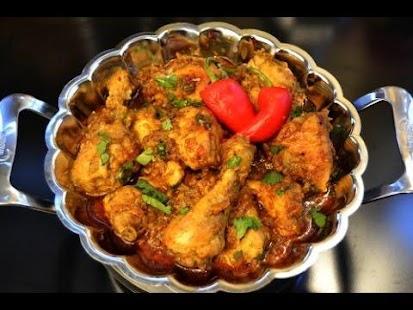 Chicken Karahi Urdu Recipes Screenshot Thumbnail