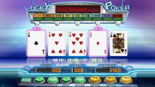 777u64b2u514b5PK apkmr screenshots 4