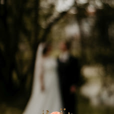 Hochzeitsfotograf Jasmin Kern (ljphotographie). Foto vom 22.09.2019