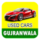Used Cars in Gujranwala for PC Windows 10/8/7