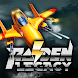 Raiden Legacy - Androidアプリ