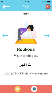 Muslim kids guide Salah & Wudu- screenshot thumbnail