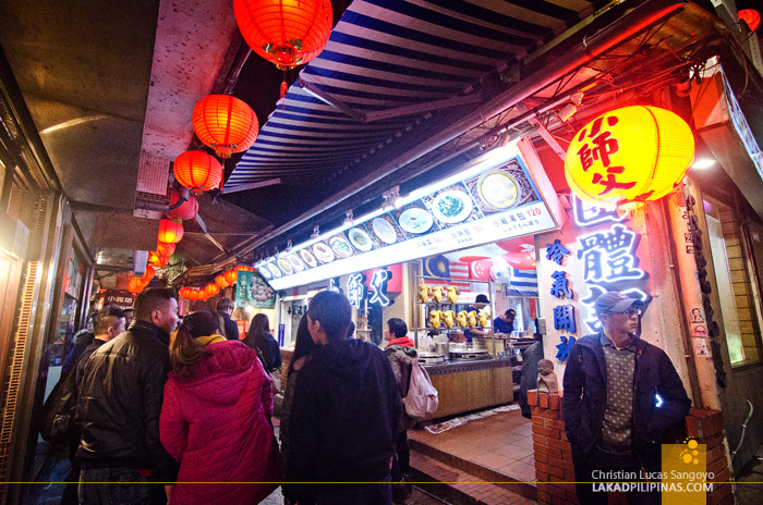 Jiufen Taiwan Jishan Street