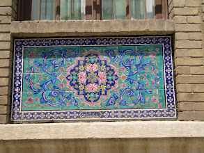 Photo: Day 138 -  Tiling on a Building in Golestan Palace Complex, Tehran #4