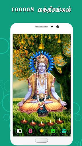 Kovil - Hindu God Pooja HD 2.5 screenshots 3