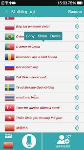 Translate Voice(translator) Pro v1.1.3 APK 4