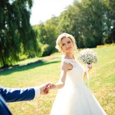 Wedding photographer Viktoriya Ivanova (Studio7moldova). Photo of 05.04.2017