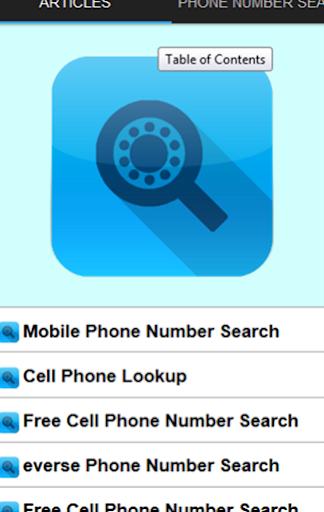 電話號碼查詢
