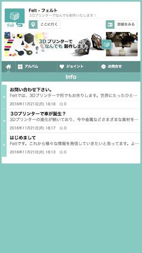 Felt - u30d5u30a7u30ebu30c8 1.1 Windows u7528 1