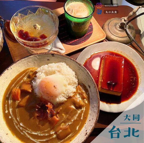 幻猻家珈琲Pallas Cafe|迪化街不限時咖啡廳推薦(完整菜單)