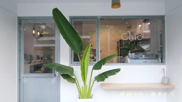 |嘉義|  Chic Cafe去咖啡  | 口味多且優秀的司康,與髮廊共存的店面