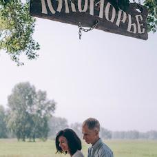 Wedding photographer Svetlana Leonovich (SvetlanaLeon). Photo of 03.09.2016