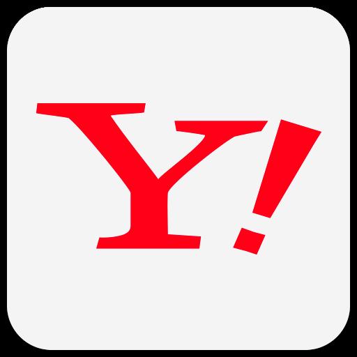 Yahoo! JAPAN 無料でニュースに検索、天気まで。地震や大雨などの災害・防災情報も