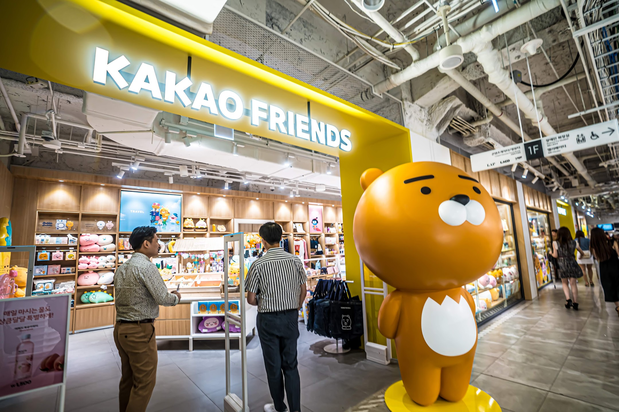 Seoul Myeong-dong Lotte Young Plaza KAKAO FRIENDS