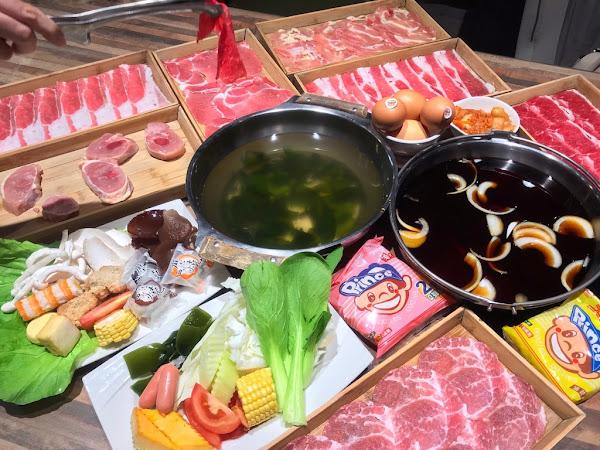 魯山人和風壽喜燒鍋物 | 好康在文章!大安平價壽喜鍋物吃到飽| 台北大安美食