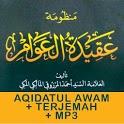 AQIDATUL AWAM + MP3, Terjemah dan Syarah Offline icon
