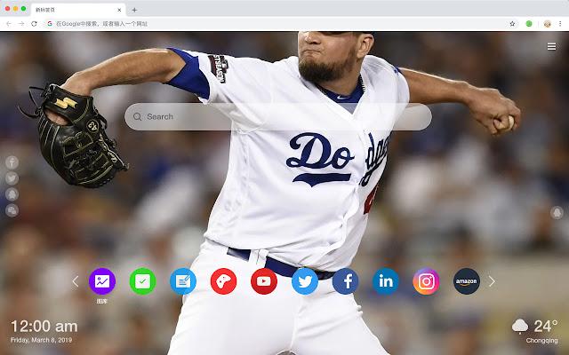Baseball sport outdoor hd wallpaper theme