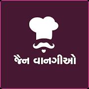 Gujarati Jain Recipes(Vangio)