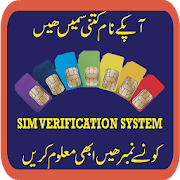 Pakistan SIM Verification Information