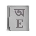 Bangla Dictionary (Offline) icon