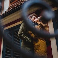 Свадебный фотограф Анна Розова (annarozova). Фотография от 16.11.2015